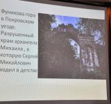 conference_2017_glk_1_-305.jpg