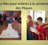 paris_mgl_14.jpg