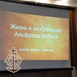 conference_2017_glk_3_-215.jpg