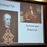 conference_2017_glk_2_-23.jpg