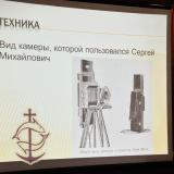 conference_2017_glk_1_-324.jpg