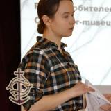 conference_2017_glk_1_-111.jpg