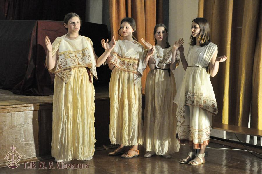 the changing views of the chorus in the play antigone Before thinking about the chorus in antigone specifically, it is important to realize that the greek chorus was a common theatrical element that many playwrights of the time used, so the purpose.