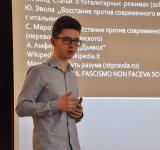 conference_2017_glk_3_-61.jpg
