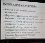 mgl_conference2016_-66.jpg