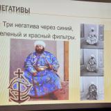 conference_2017_glk_1_-325.jpg