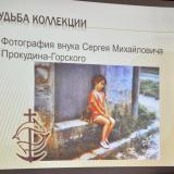 conference_2017_glk_1_-329.jpg