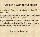rus1-2.jpg