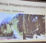 conference_2017_glk_1_-332.jpg