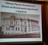 conference_2017_glk_1_-141.jpg