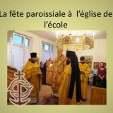 paris_mgl_12.jpg