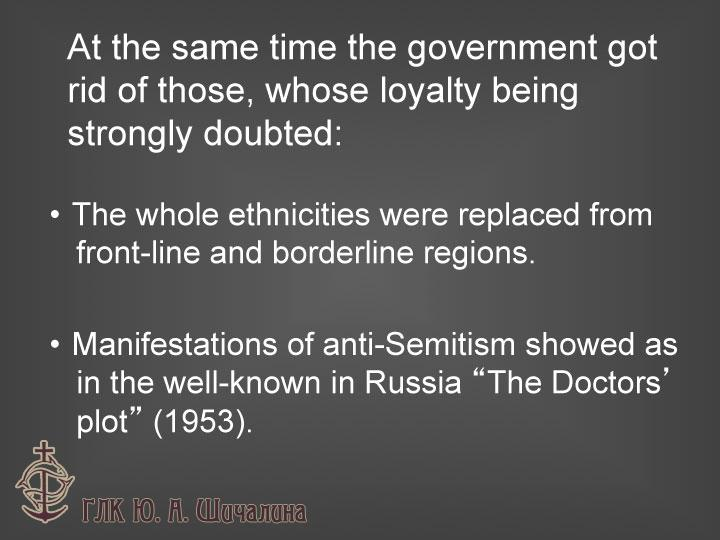 the manifestation of totalitarianism in russia Rather, for totalitarian movements, as he understood them, mass murder became the only manifestation of the sacred possible in a completely desacralized cosmology they smack of totalitarian despotism, and their quaint claim for absolute certainty seems anachronistic in this postmodern age of relativism and deconstruction.
